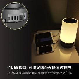 Multifunctional Bluetooth speaker desk lamp
