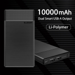 2USB Smart Power Pack 10000mAh