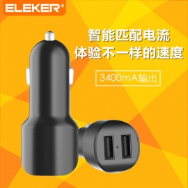 Dual Port Intelligent Vehicle Charger